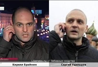 Тележурналист Кирилл Брайнин может быть принят за Сергея Удальцова
