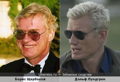Борис Щербаков и Дольф Лундгрен