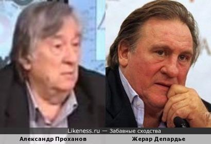Два крутых российских патриота