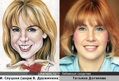 """Ирина Слуцкая на шарже в """"Комсомольской правде"""