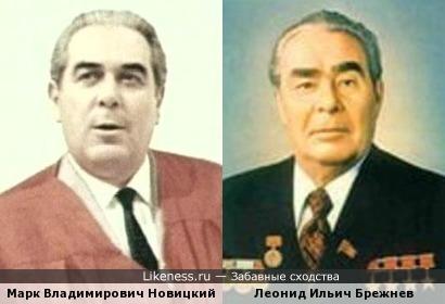 Артист эстрады Марк Новицкий иногда напоминал Брежнева