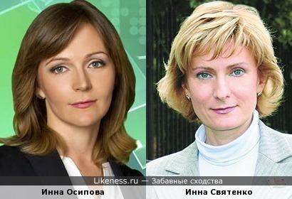 Две Инны: корреспондент НТВ Осипова и депутат Мосгордумы Святенко