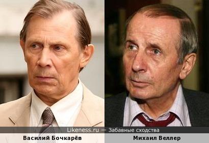 Актёр Василий Журавлёв и писатель Михаил Веллер
