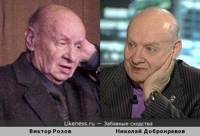 Драматург Виктор Розов и поэт Николай Добронравов