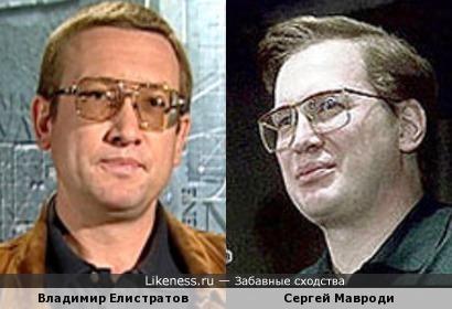 Лингвокультуролог Владимир Елистратов и пирамидостроитель Сергей Мавроди
