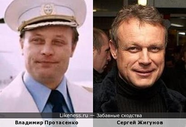 Владимир Протасенко похож на Сергея Жигунова