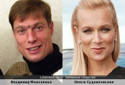 Владимир Моисеенко и Олеся Судзиловская