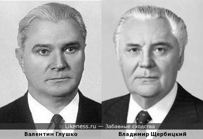 Космический академик Глушко и украинский партийный лидер Щербицкий