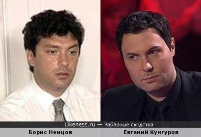 Политик Борис Немцов и певец Евгений Кунгуров
