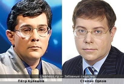Телеведущий Пётр Кулешов и депутат Мосгордумы Степан Орлов
