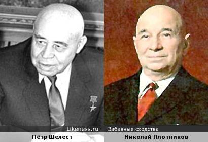 Член Политбюро Пётр Шелест и актёр Николай Плотников