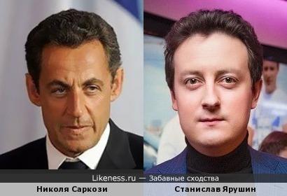 Николя Саркози и Станислав Ярушин