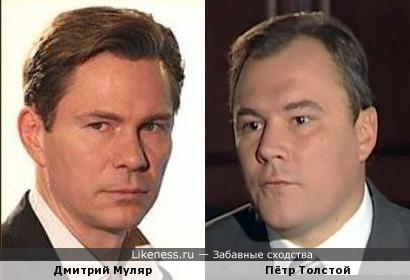 Актёр Дмитрий Муляр и телеведущий Пётр Толстой
