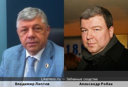 Глава Ногинского района (Подмосковье) Владимир Лаптев и актер Александр Робак