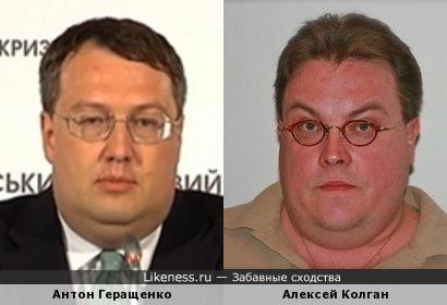 Антон Геращенко и Алексей Колган