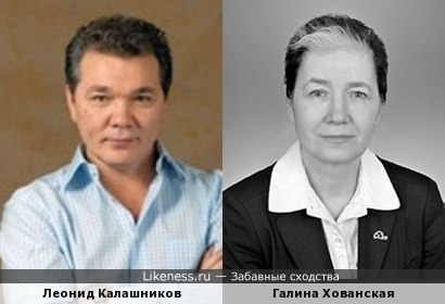 Депутаты Госдумы Леонид Калашников и Галина Хованская