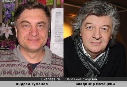 Телеведущий Андрей Туманов и композитор Владимир Матецкий