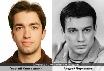 Тележурналист Георгий Олисашвили и актер Андрей Чернышов