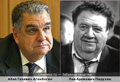 Академики Абел Аганбегян и Лев Пирузян