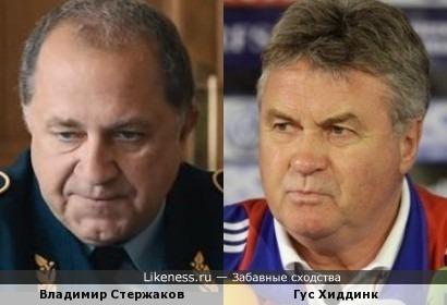 Владимир Стержаков и Гус Хиддинк похожи