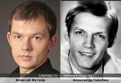 Алексей Фатеев напомнил Александра Галибина