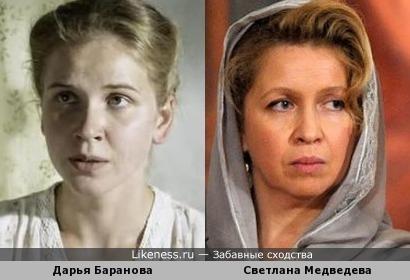 Дарья Баранова напомнила Светлану Медведеву