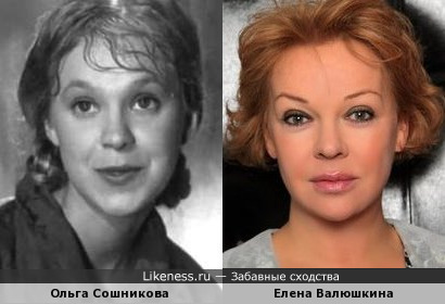 Ольга Сошникова и Елена Валюшкина