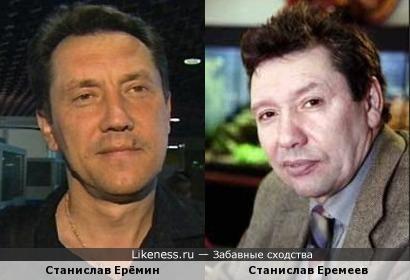 Тезки с похожими фамилиями: знаменитый баскетболист и петербургский профессор-политолог