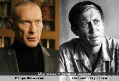 Игорь Жижикин и Евгений Евтушенко