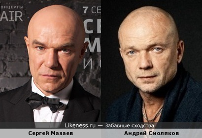 Сергей Мазаев и Андрей Смоляков