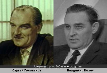 Актеры Сергей Голованов и Владимир Кóзел