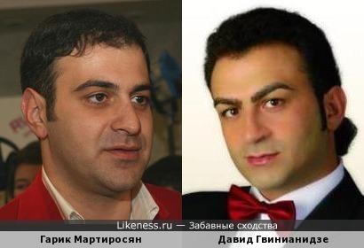 Шоумен Гарик Мартиросян и оперный певец Давид Гвинианидзе