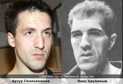 Актер Артур Смольянинов напомнил баскетболиста Яниса Круминьша