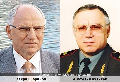 Актер Валерий Баринов и бывший глава МВД Анатолий Куликов