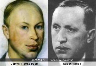 Сергей Прокофьев и Карел Чапек