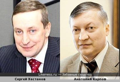Экономический аналитик Сергей Хестанов напомнил Анатолия Карпова