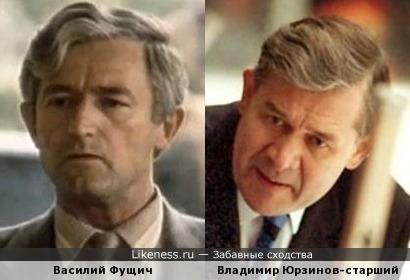 Актер Василий Фущич напомнил хоккеиста Владимира Юрзинова-старшего