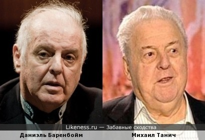 Даниэль Баренбойм напомнил Михаила Танича