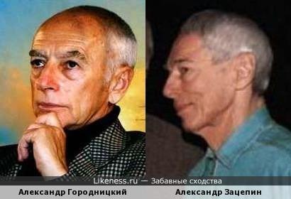 Знаменитые Александры: на этом фото Городницкий напомнил Зацепина