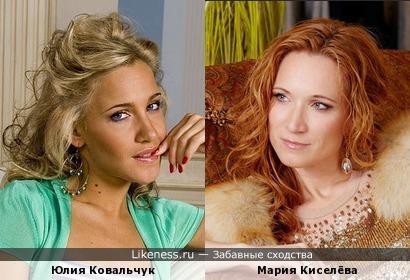 Юлия Ковальчук и Мария Киселёва