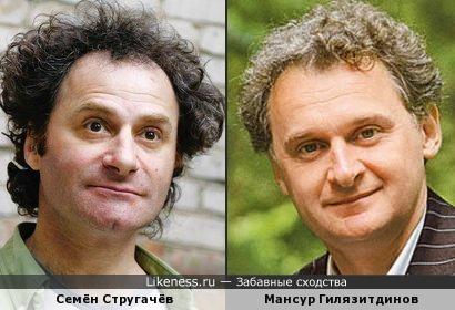 Актер Семён Стругачёв и теледоктор (канал ТВЦ) Мансур Гилязитдинов