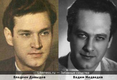 Кумиры старшего поколения: актеры Владлен Давыдов и Вадим Медведев