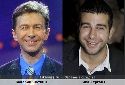 Валерий Сюткин и Иван Ургант похожи своими улыбками
