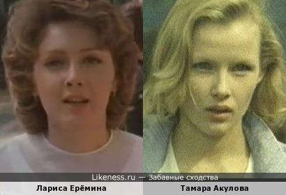 Актрисы Лариса Ерёмина и Тамара Акулова