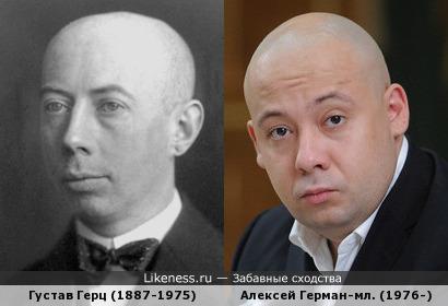 Алексей Герман-младший в прошлой жизни был нобелевским лауреатом?