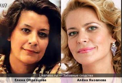 Елена Образцова иногда напоминает Алёну Яковлеву