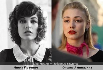 Две актрисы: условно русская и подлинно русская