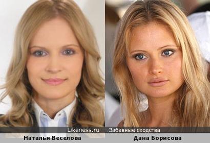 Телеведущие Наталья Веселова и Дана Борисова