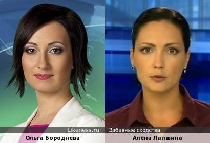Телеведущие Ольга Бороднева и Алёна Лапшина