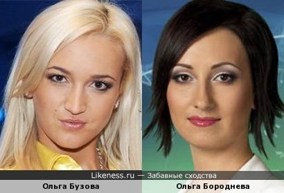Две Ольги: телеведущие Бузова и Бороднева